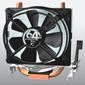 ARCTIC COOLING Arctic Freezer 64 Pro socket 754/939/AM2