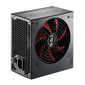 XILENCE PSU Red Wing ATX 2.2 Power Supply 350W, passive PFC