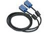 HP 5m Premier Flex LC/LC Optical Cable
