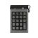VIDEO SEVEN V7 NUMERIC KEYPAD USB BLACK 19 KEYS 1.5M CABLE P&P IN