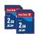 SANDISK SD 2GB 2-Pack