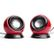 LENOVO Speaker/ M0520 WW/Red