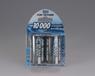 ANSMANN - Battery 2 x D NiMH 10000 mAh