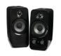 CREATIVE Speaker Inspire T10 Black Retail