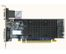 HISDIGITAL HIS HD 5450 Silence 1GB (64bit) DDR3 PCIe