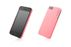 CAPDASE KARAPACE TOUCH PINK - IPHONE 5