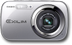 "CASIO Digitalcam Exilim N5 Silver 16.1MP 6x Optical Zoom (26-156mm) 2.7"" LCD HD Video"