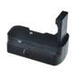 JUPIO Kameragriffakku Nikon D3100/D3200/D5300
