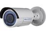 MicroView IR Bullet IP 2MP Outdoor