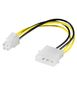 GOOBAY 51362 PC power cable