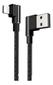 MCDODO USB AM to Lightning 1,2m reversible black