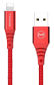 MCDODO Flash series lightning data cable 1.2m Gold