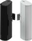 COMMUNITY PRO ENTASYS 206B  Compact Column